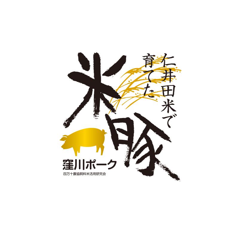 「米豚」ロゴマークデザイン・VI計画