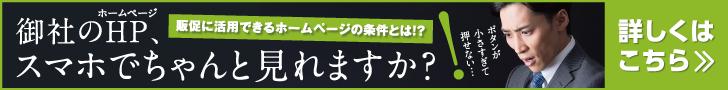 lp002_banner