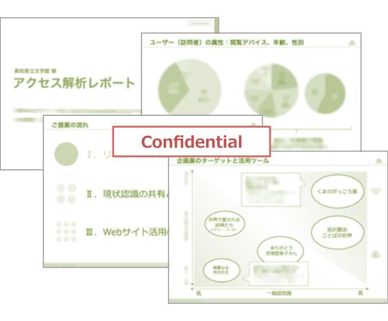 高知県立文学館様の企画構成