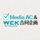 「Webシステム案件の要件定義とディレクション」勉強会を開催します。