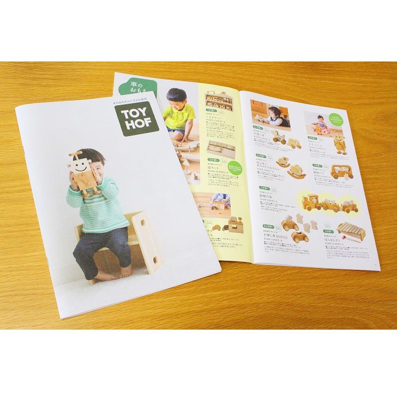 手作りの木のおもちゃと子ども家具を紹介する商品カタログ