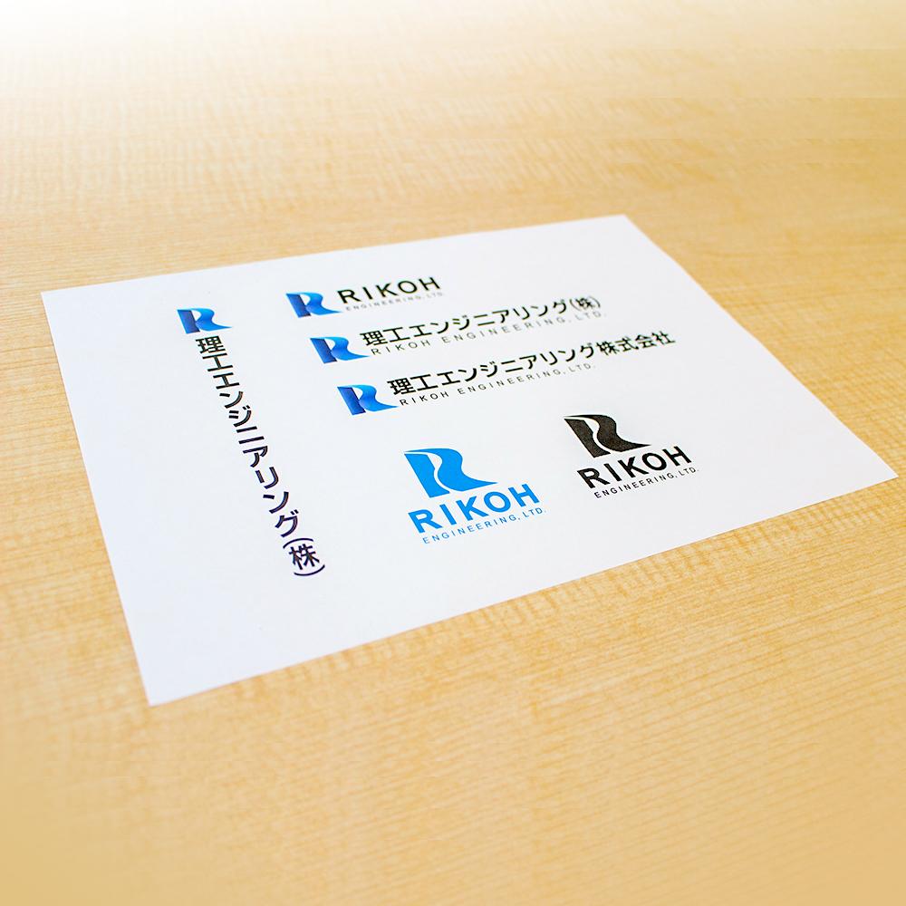 水産加工機械メーカー様のロゴマークを制作